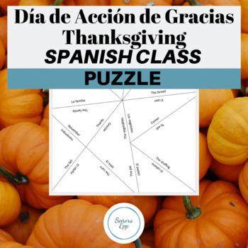 Thanksgiving Dia de Gracias Fall Vocabulary Spanish Puzzle
