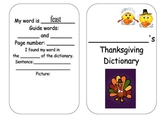Thanksgiving Dictionary
