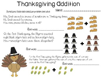 Thanksgiving Differentiated Addition and Subtraction Packet