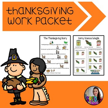 Thanksgiving Differentiated Bundle