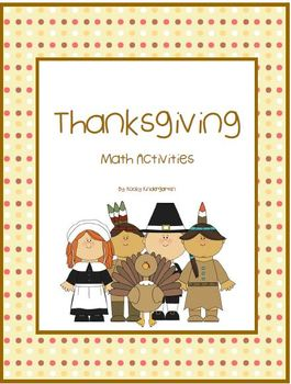 Thanksgiving Differentiated Math Pack