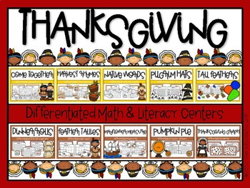 Thanksgiving Differentiated Math and Literacy BUNDLE