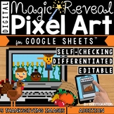 Thanksgiving Digital Pixel Art Magic Reveal ADDITION & SUB