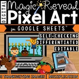 Thanksgiving Digital Pixel Art Magic Reveal MULTIPLICATION