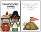 Thanksgiving Dinner Adapted Book #spedgivesthanks