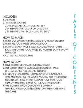 Thanksgiving Dinner Articulation Game: Consonant Blends