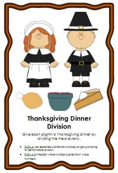 Thanksgiving Dinner Division
