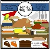 Thanksgiving Dinner Clipart {A Hughes Design}