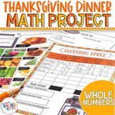 Thanksgiving Math Activity | Thanksgiving Dinner Math | Wh