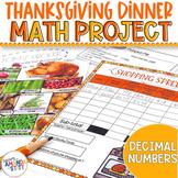 Thanksgiving Math Project | 5th Grade
