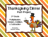 Thanksgiving Dinner Math Project: Multiply, Divide, Add, a