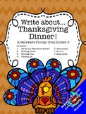 Thanksgiving Dinner Narrative Writing Prompt Common Core TNReady Aligned