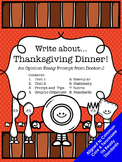 Thanksgiving Dinner Opinion Essay Common Core TN Ready Aligned