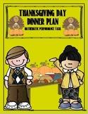 Thanksgiving Dinner Plan Performance Task
