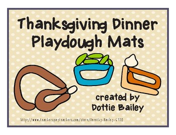Thanksgiving Dinner Playdough Mats