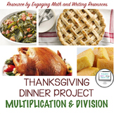 Thanksgiving Dinner Project (Real World Multiplication and Division Skills)