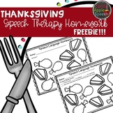 Thanksgiving Speech Therapy No Prep Freebie