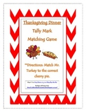 Thanksgiving Dinner Tally Mark Game