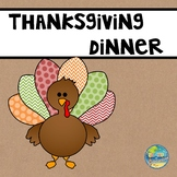 Thanksgiving Dinner Vocabulary Word Cards