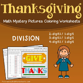 Thanksgiving Division Worksheets, November Math Coloring Activity