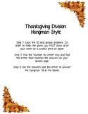 Thanksgiving Division: Hangman/Fill-in-the-Blank