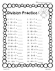 Thanksgiving Division Practice Worksheet Pack - 4 Sheets - Division Facts 0 - 12