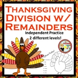 Thanksgiving Math - Division with Remainders  - Color the