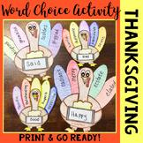 Thanksgiving ELA Activity - Word Choice