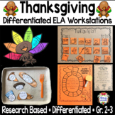 Thanksgiving ELA Differentiated Reading Centers