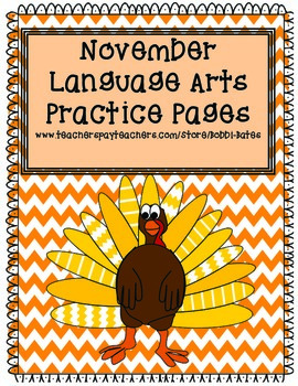 Thanksgiving ELA practice pages