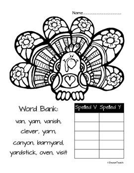 Thanksgiving ELA/Math Activities