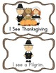 Thanksgiving Emergent Readers & Literacy Bundle