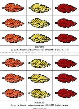 Thanksgiving: Escape Room (Thanksgiving Math Activity)