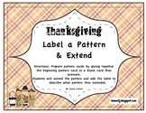 Thanksgiving Extend and Label a Pattern