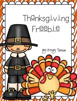 Thanksgiving FREEBIE