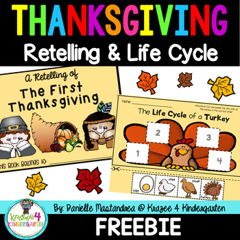 Thanksgiving FREEBIE! Turkey Life Cycle & Thanksgiving Retelling
