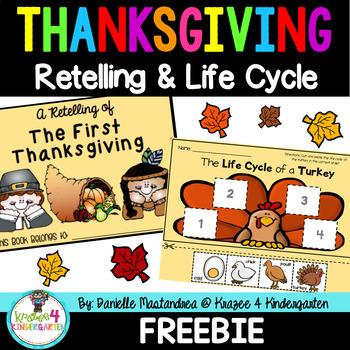 Thanksgiving FREEBIE! Turkey Life Cycle & Thanksgiving Retelling