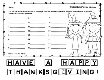 Thanksgiving FREEBIE Word Building - Great Activity for Fast Finishers & Centers