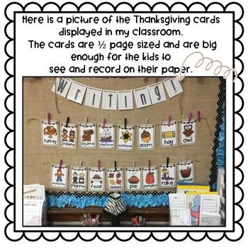 Thanksgiving & Fall Big Writing Center Cards