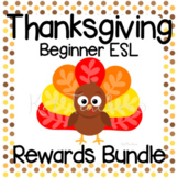 Rewards Flashcards & Customizable Banner Flags Thanksgiving Fall/Autumn Themed