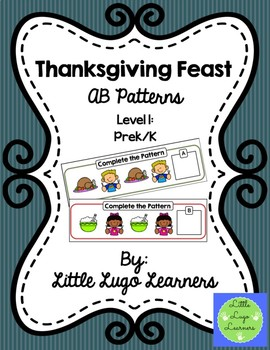 Thanksgiving Feast (Level 1) AB Patterns