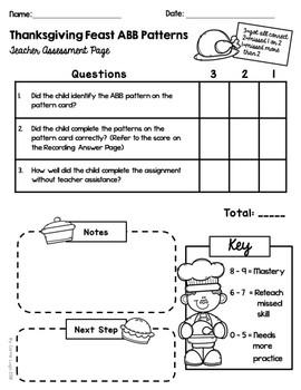 Thanksgiving Feast (Level 2) ABB Patterns
