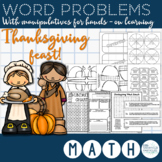 Thanksgiving Math - Problem Solving