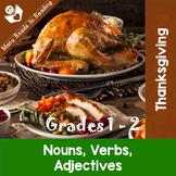 Thanksgiving Nouns, Verbs, Adjectives Grades 1-2