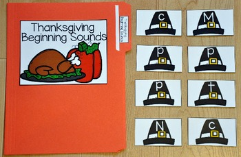 Thanksgiving File Folder Game:  Thanksgiving Beginning Sounds Match
