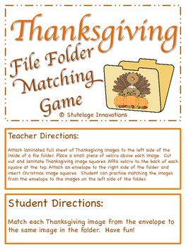 Thanksgiving File Folder Matching Game