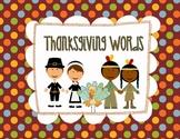 Thanksgiving File Folder Word Wall - Free!!!