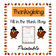 Thanksgiving Worksheets/Printables - Thanksgiving Fill in the Blank Story