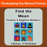 Thanksgiving: Find the Mean (average) - Color-By-Number My