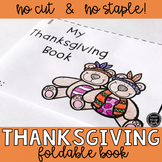 Thanksgiving Foldable Book